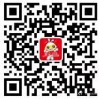 东莞津威饮料28周年活动,微信免费送红包,100万份随机红包送完即止!