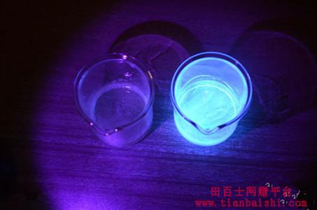 为什么生活中要选择不含荧光剂的洗衣液?荧光剂对人体有什么危害?