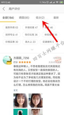 QQ图片20191002125412_副本.png