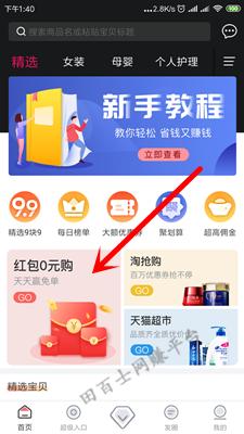 Screenshot_2019-10-13-13-40-27-590_com.pl.handbag_副本.png
