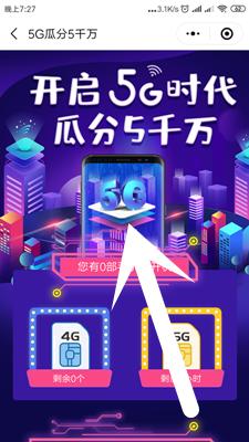 Screenshot_2019-10-13-19-27-19-898_com.tencent.mm_副本.png
