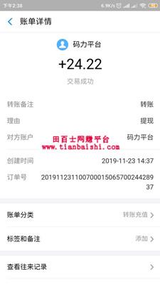 Screenshot_2019-11roid_副本.jpg