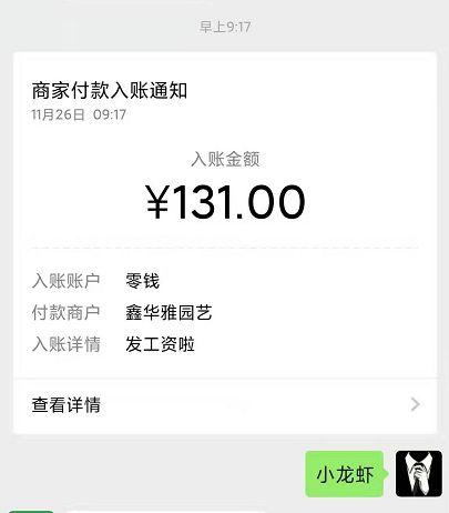 微信挂机赚钱小龙虾平台为什么不能提现了?