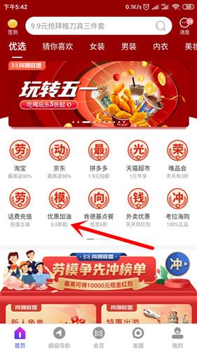 Screenshot_2020-05-shangfang._副本.jpg