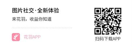 Screenshot_202m.ledao.niut_副本.jpg