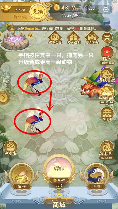 Screenshot_2020-06-16-20-42-34-789_com.tencent.mm_副本.jpg