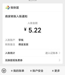 Screenshot_2020-06-20-20-46-07-389_com.tencent.mm_副本.jpg