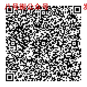 金元证券:微信答三题领0.38元红包,秒到!