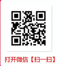 稳稳赚:最新微信挂机自动赚钱平台,新用户可领5.3元!