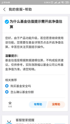 1Screenshot_2020-09-07-09-49-18-944_com.eg.android_副本.jpg