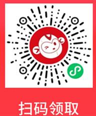 Screenshot_2021-01-17-19-21-55-066_com.tencent.mm_副本.jpg