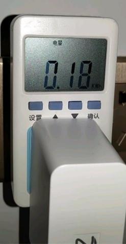 京东云路由器每天用电量多少?费电吗?
